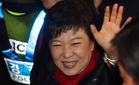 Южная Корея впервые избрала президентом женщину