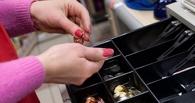 В Омске кассир украла из супермаркета 5 000 рублей