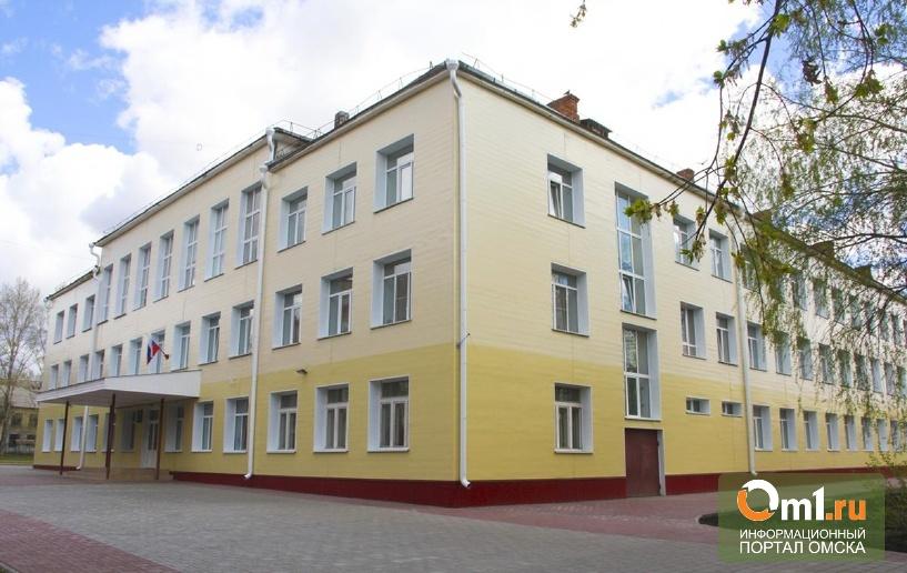 Омская гимназия № 117 вошла в ТОП-25 лучших школ России