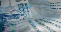 Работодатели предлагают омичам зарплаты 2012 года