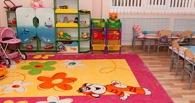 В этом году в Омске появятся новые детские сады