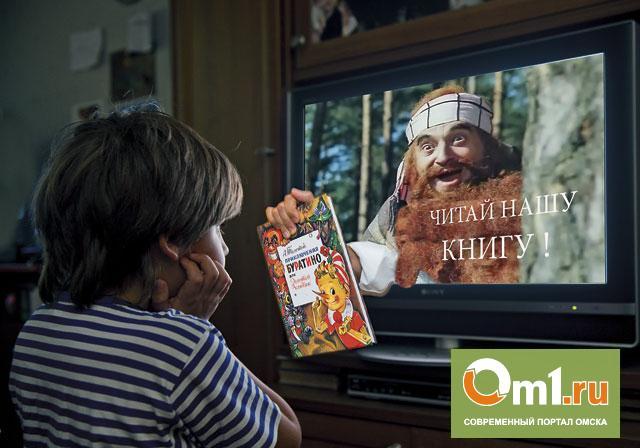 Библиотекари сняли трейлер по книге об Омске
