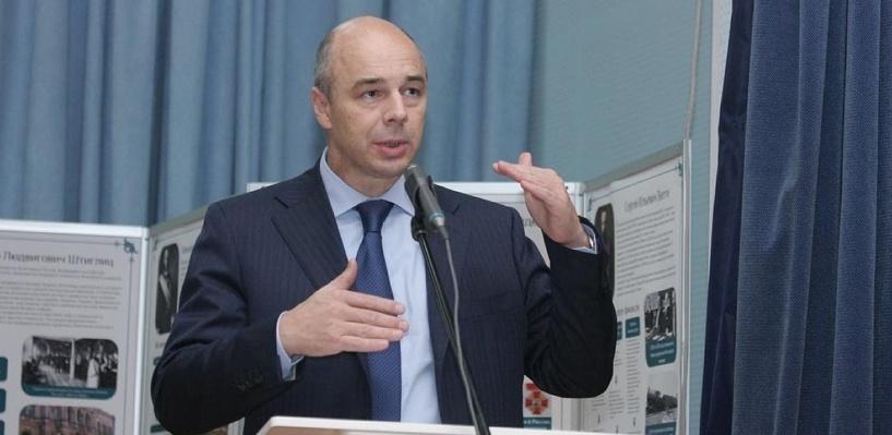 «Мы должны быть готовы к любому развитию ситуации»: Минфин предсказал низкие цены на нефть
