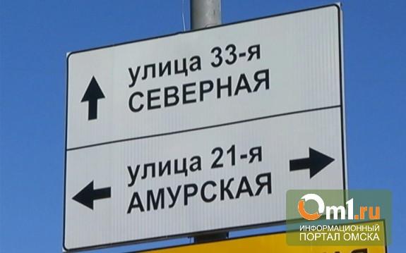 В Омске обновленную 21-ю Амурскую украсили кустами барбариса