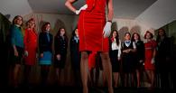 Неземное очарование: в России выбрали самую красивую стюардессу