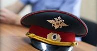 Омский полицейский продал свою форму