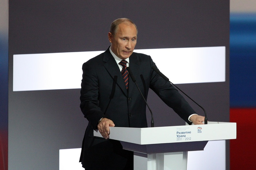 Владимир Путин стал символом страны для россиян