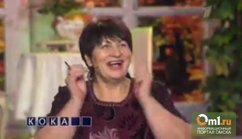 Пенсионерка из Омской области выиграла в «Поле чудес» автомобиль ZAZ