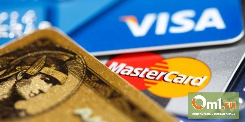 У омича через «Сбербанк Онл@йн» украли почти 6 тыс долларов