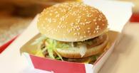 Сотрудники «МакДональдса» в Омске не боятся есть свои бургеры