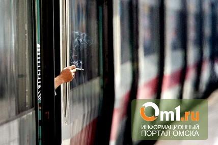С 1 июня омичам запретят курить в ж/д вокзалах