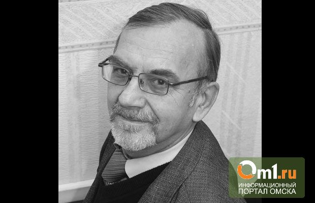 К делу о смерти редактора «Омского вестника» подключили СУ СК