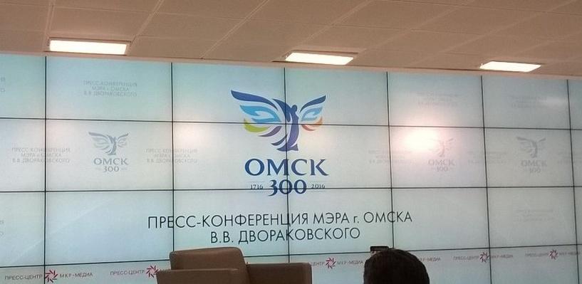 Омичам представили обновленный логотип к 300-летию