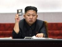 КНДР грозит расправой авторам сообщений о любви Ким Чен Ына к Гитлеру