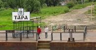 «12 канал» закрыл свой северный филиал в Таре