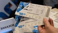 Продано более 60% билетов на Олимпиаду в Сочи