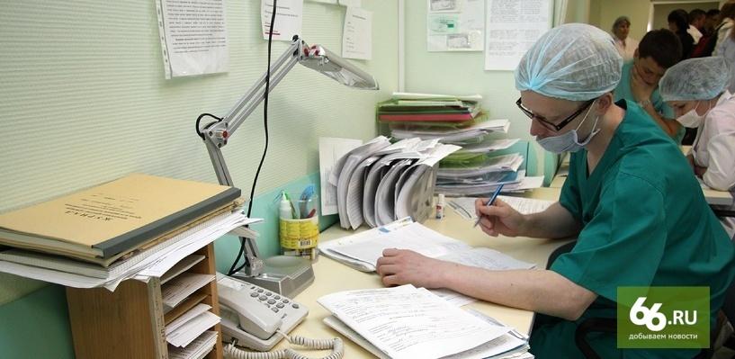 Болеть надо правильно: Минздрав будет поощрять ответственных пациентов