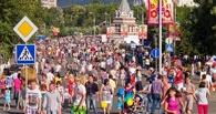 На День города в Омск вернется жара и солнце