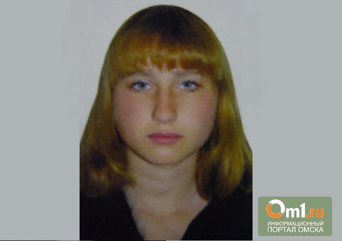 Омич помог полиции найти пропавшую девушку