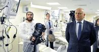 В Омской области открыли современный центр лечения почек