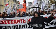 Марш оппозиции в Москве обошелся без задержаний