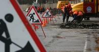 В Омске второй раз проводят торги на ремонт дорог