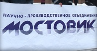 Сбербанку дали возможность восстановить «Мостовик»