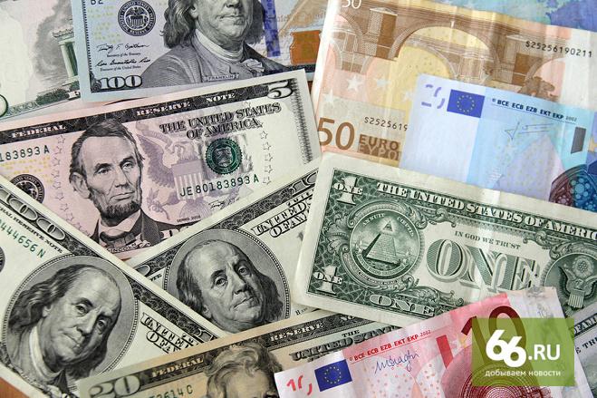 Доллар потерял больше процента и опустился ниже 57 рублей