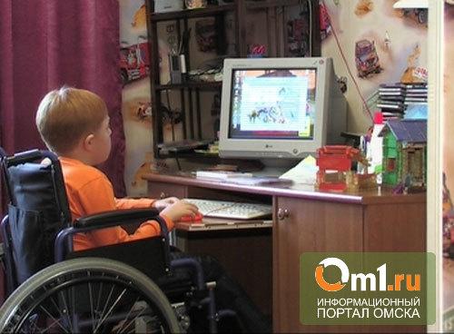 В Омске дети-инвалиды смогут бесплатно пользоваться Интернетом