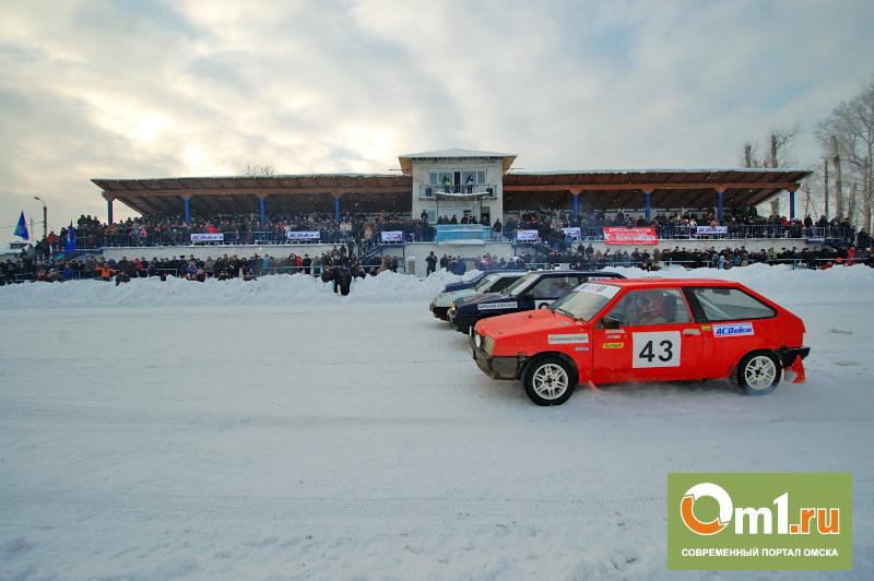 Лучшие автогонщики Сибири и Урала соберутся в Омске