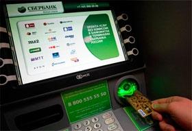 Сбербанк прекратил эмиссию банковских карт, не оборудованных чипом
