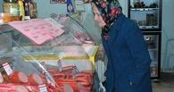 В Омской области утвердили новый прожиточный минимум