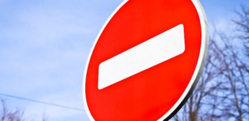 В Омске на улице Лукашевича временно ограничат движение транспорта