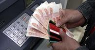 По делу «щедрого» калачинского банкомата будут судить сотрудника омской транспортной полиции