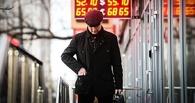 Кризис и необразованность: доля среднего класса в России сократится на четверть