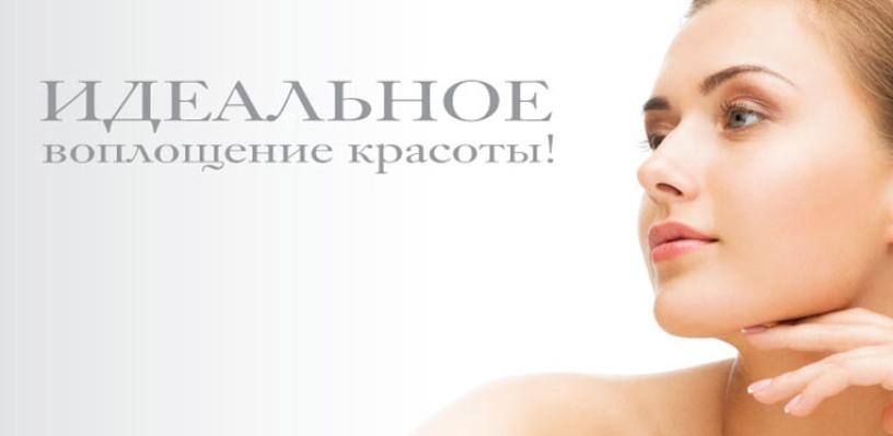 Популярные пластические операции в России