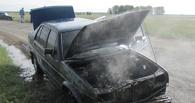 Под Омском на ходу загорелся Volkswagen