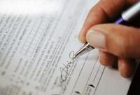 Банкиров могут обязать раскрывать сведения о своих родственниках