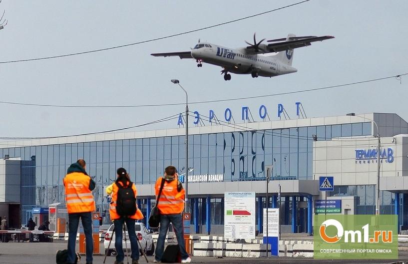Омских фотографов приглашают в аэропорт поснимать самолеты