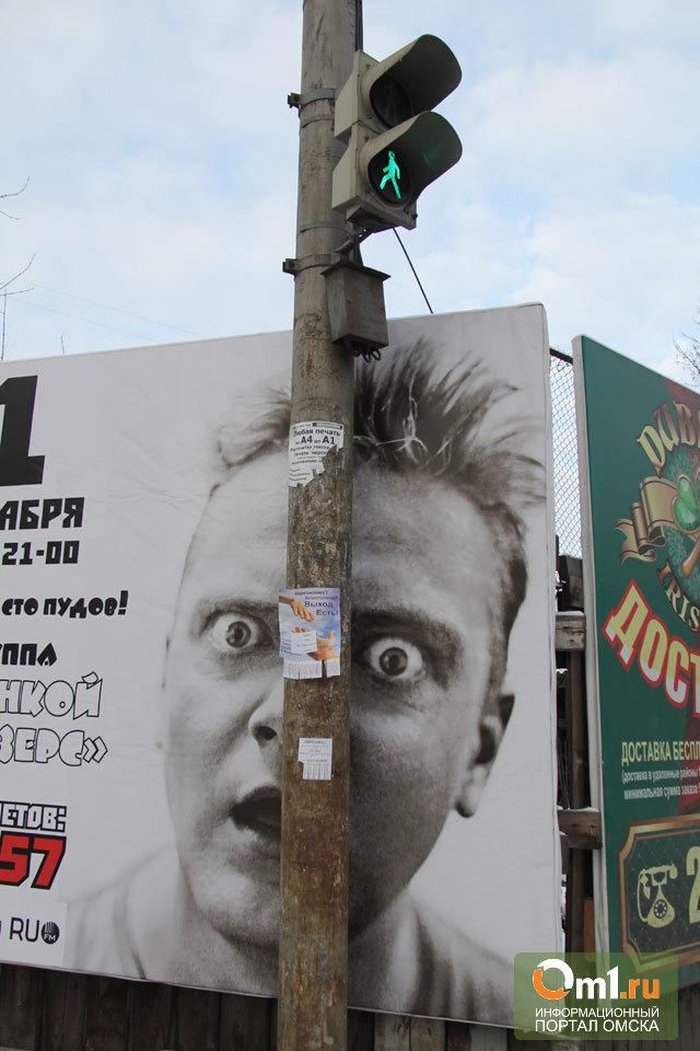 Омичи массово врезаются в столбы и рекламные щиты