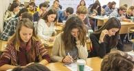 Два омских вуза вошли в число лучших университетов России