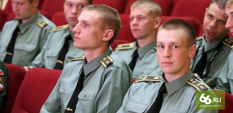 Минобороны оставит федеральные вузы без военных кафедр