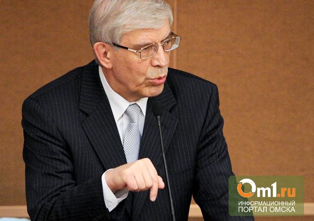 Центробанк не хочет, чтобы в совете директоров были министры