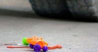 В Омске разыскивают водителя, который сбил ребенка и скрылся с места ДТП