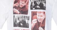 Омский «Авангард» продает футболки с цитатами Сумманена