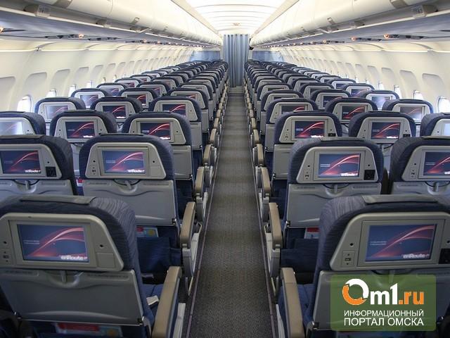 В мае откроется прямой авиарейс из Омска в Сочи