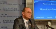 Осужденный экс-министр образования Омской области Алексеев подал прошение на УДО