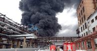 При взрыве на заводе СК пострадали 11 человек