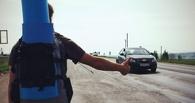 Подростка-автостопщика, более 10 раз сбегавшего из дома в Кузбассе, нашли в Омске