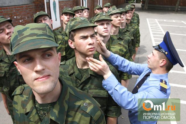 Из Омска в армию за этот призыв забрали 1 306 молодых парней